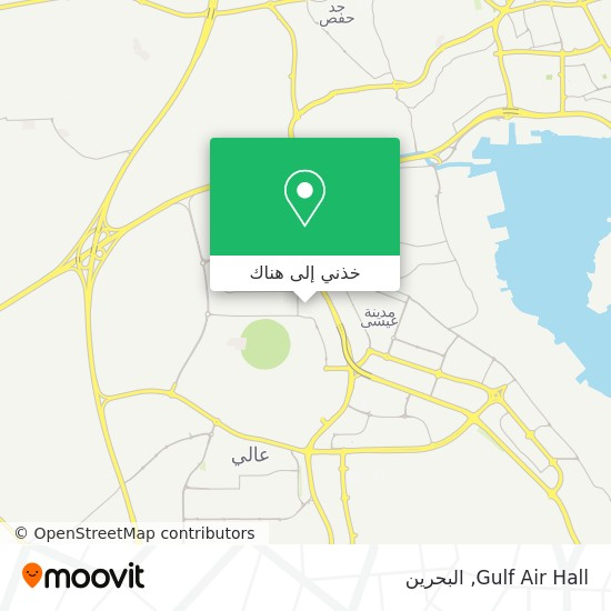خريطة Gulf Air Hall