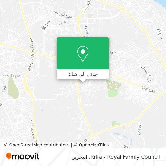 خريطة Riffa - Royal Family Council