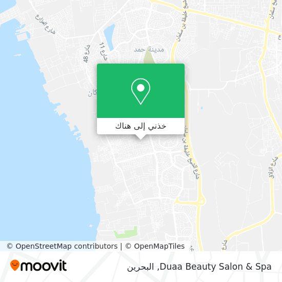 خريطة Duaa Beauty Salon & Spa