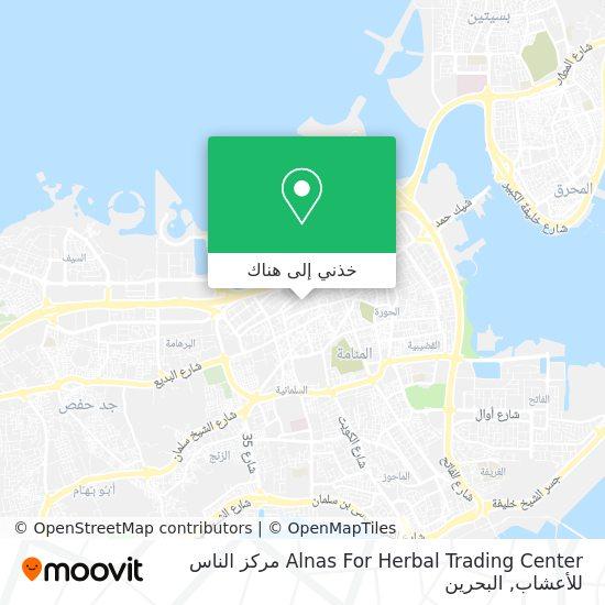 خريطة Alnas For Herbal Trading Center مركز الناس للأعشاب
