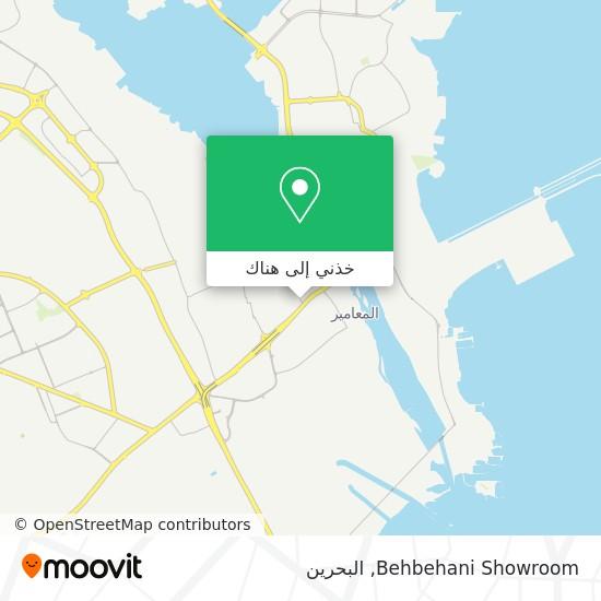خريطة Behbehani Showroom