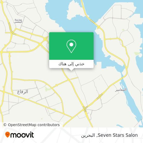 خريطة Seven Stars Salon