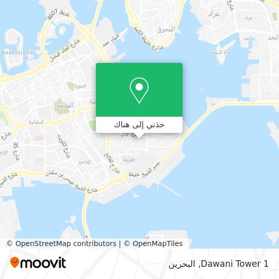 خريطة Dawani Tower 1
