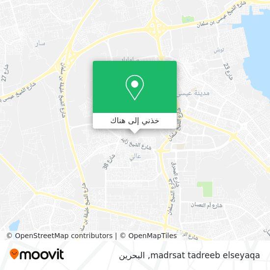 خريطة madrsat tadreeb elseyaqa