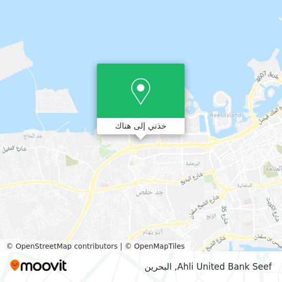 خريطة Ahli United Bank Seef
