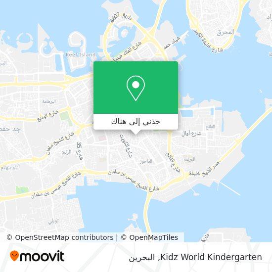 خريطة Kidz World Kindergarten