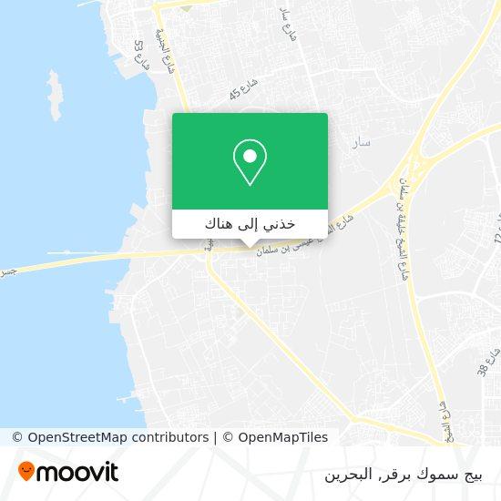 خريطة بيج سموك برقر
