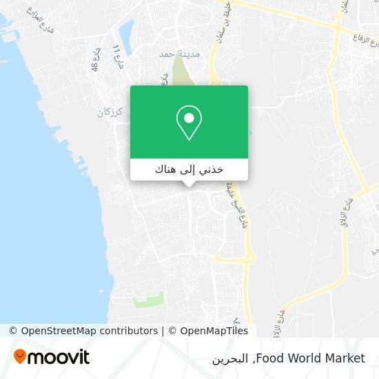 خريطة Food World Market