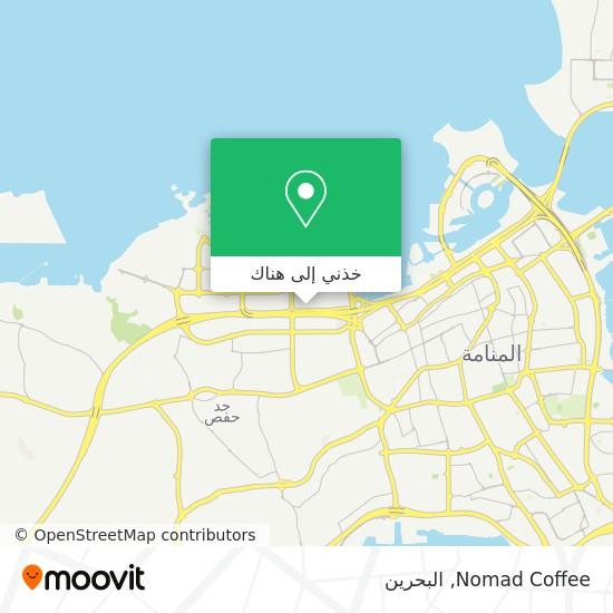 خريطة Nomad Coffee
