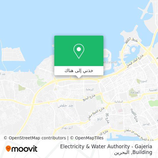 خريطة Electricity & Water Authority - Gajeria Building