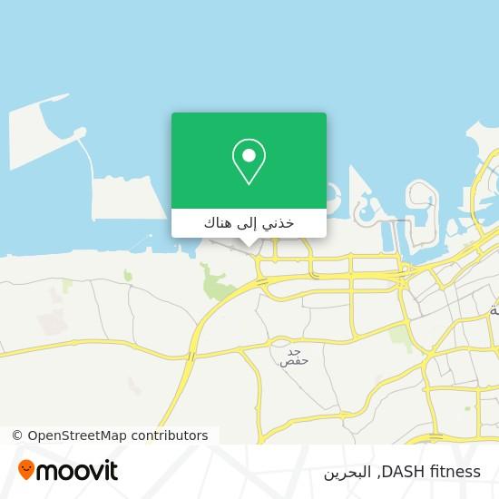 خريطة DASH fitness