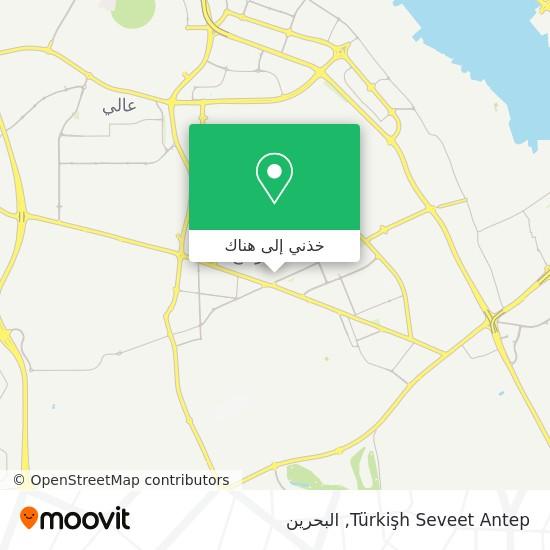 خريطة Türkişh Seveet Antep