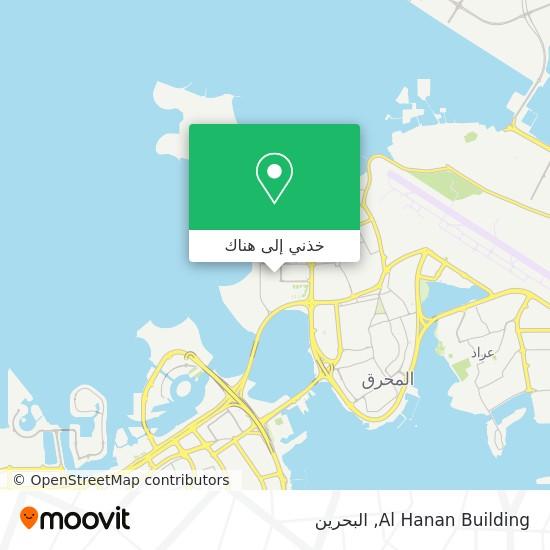 خريطة Al Hanan Building