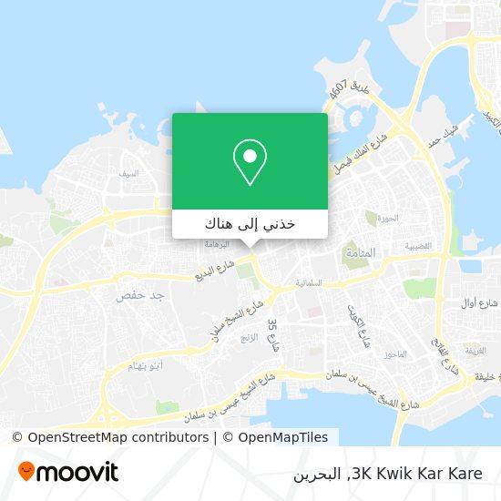 خريطة 3K Kwik Kar Kare