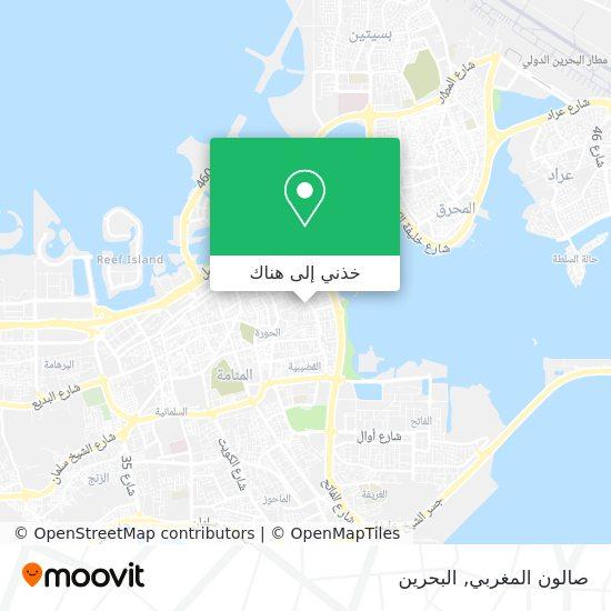 خريطة صالون المغربي