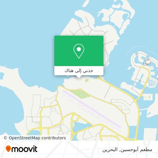 خريطة مطعم أبوحسين