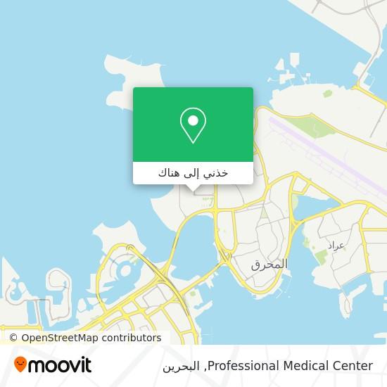 خريطة Professional Medical Center