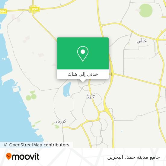 خريطة جامع مدينة حمد