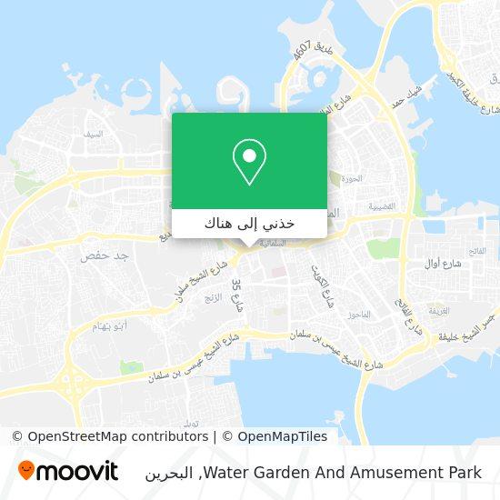 خريطة Water Garden And Amusement Park