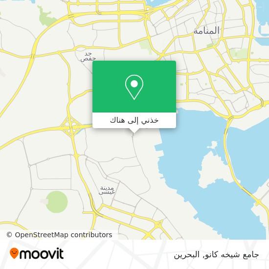 خريطة جامع شيخه كانو