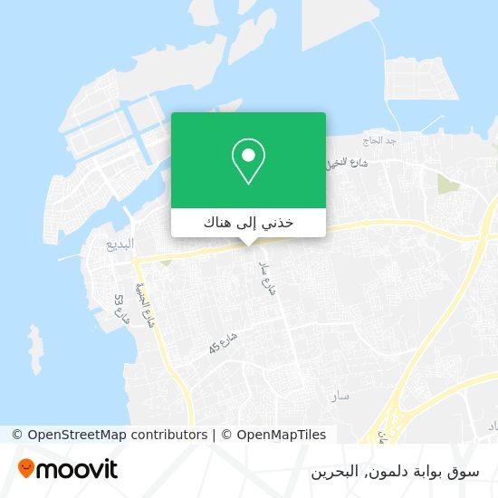خريطة سوق بوابة دلمون