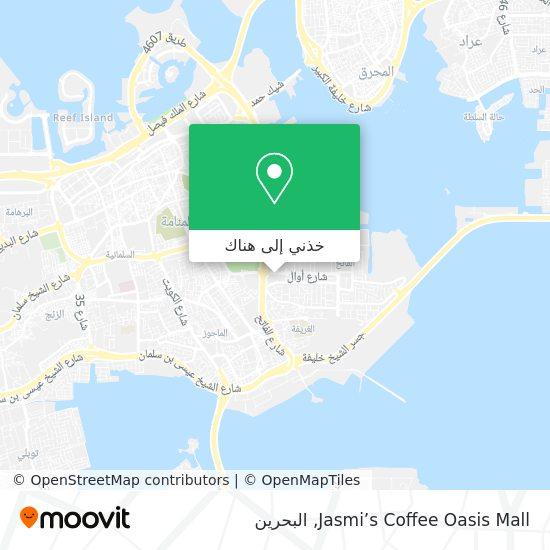 خريطة Jasmi's Coffee Oasis Mall