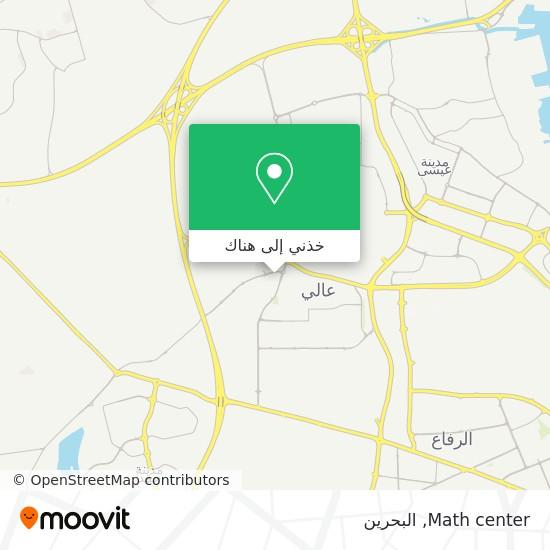 خريطة Math center