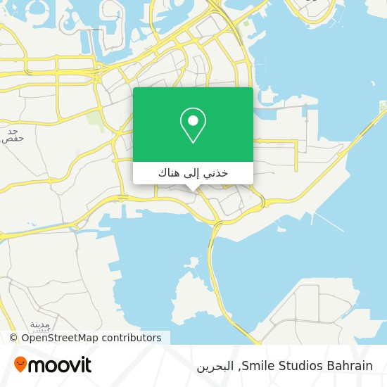 خريطة Smile Studios Bahrain