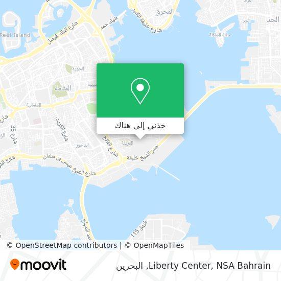 خريطة Liberty Center, NSA Bahrain