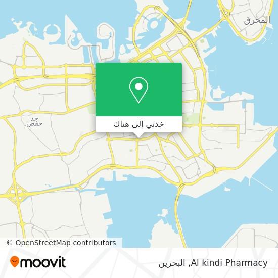 خريطة Al kindi Pharmacy