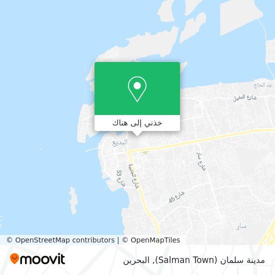 خريطة مدينة سلمان (Salman Town)