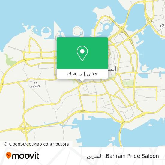 خريطة Bahrain Pride Saloon