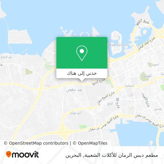 خريطة مطعم دبس الرمان للأكلات الشعبية