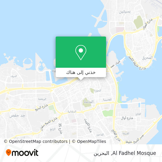 خريطة Al Fadhel Mosque