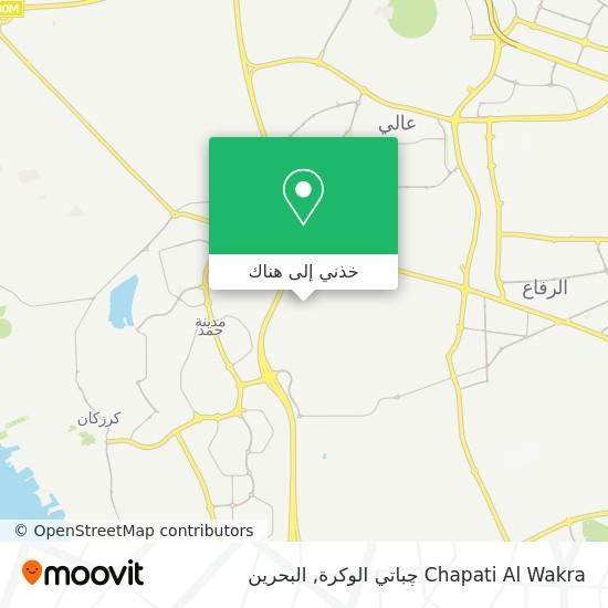 خريطة Chapati Al Wakra چباتي الوكرة