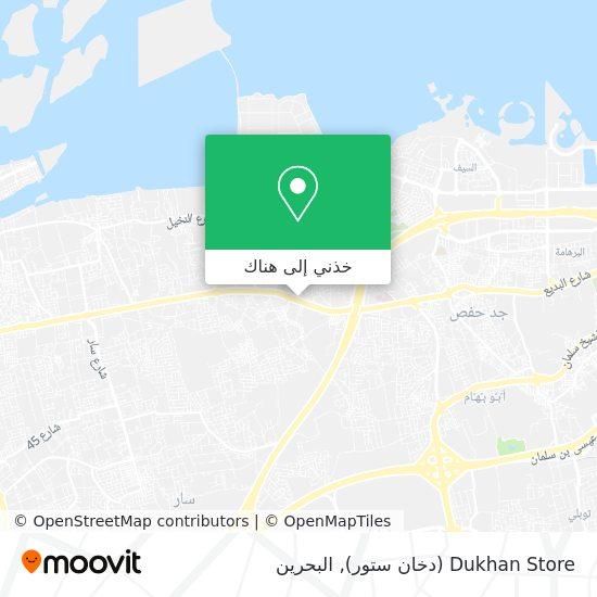 خريطة Dukhan Store (دخان ستور)
