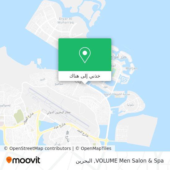 خريطة VOLUME Men Salon & Spa