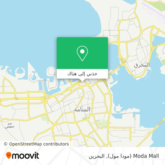 خريطة Moda Mall (مودا مول)