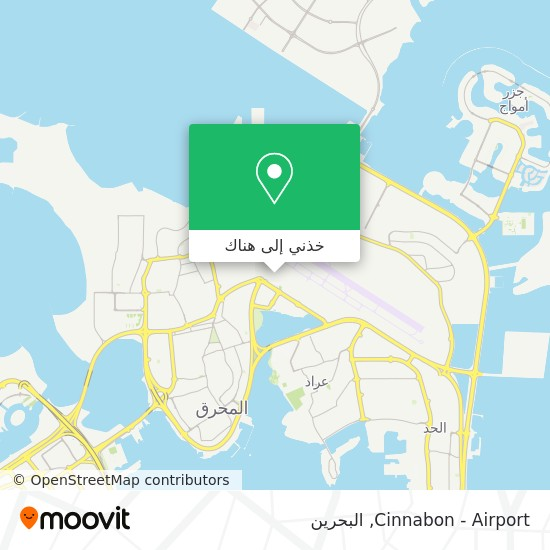 خريطة Cinnabon - Airport