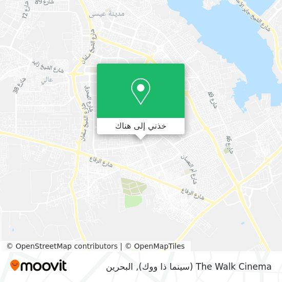 خريطة The Walk Cinema (سينما ذا ووك)