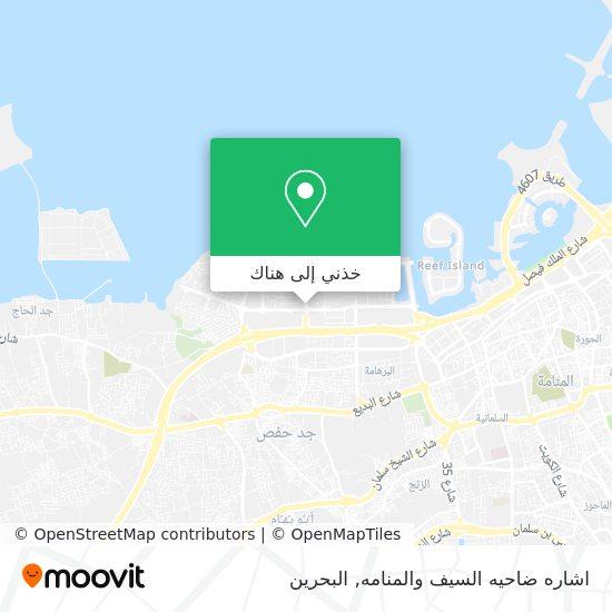 خريطة اشاره ضاحيه السيف والمنامه