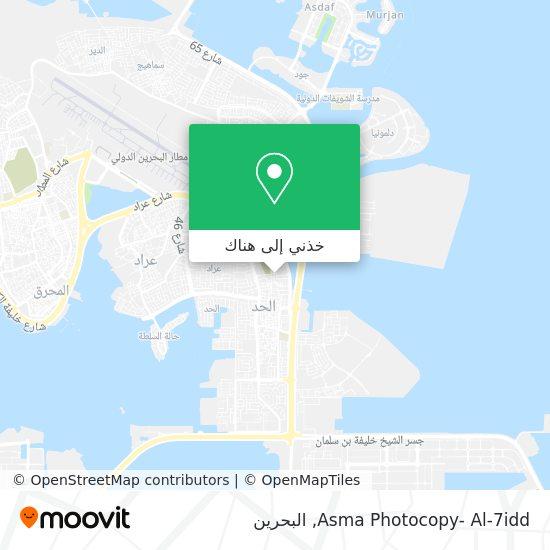 خريطة Asma Photocopy- Al-7idd