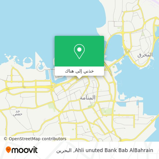 خريطة Ahli unuted Bank Bab AlBahrain