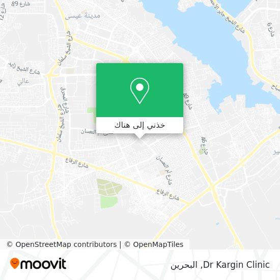 خريطة Dr Kargin Clinic