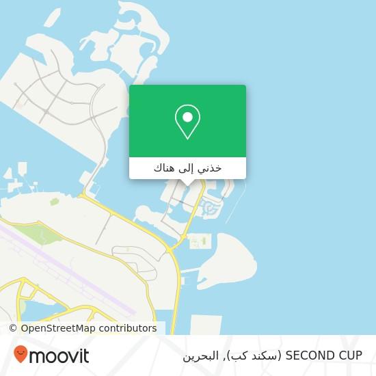 خريطة SECOND CUP (سكند كب)