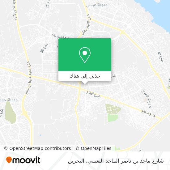 خريطة شارع ماجد بن ناصر الماجد النعيمي