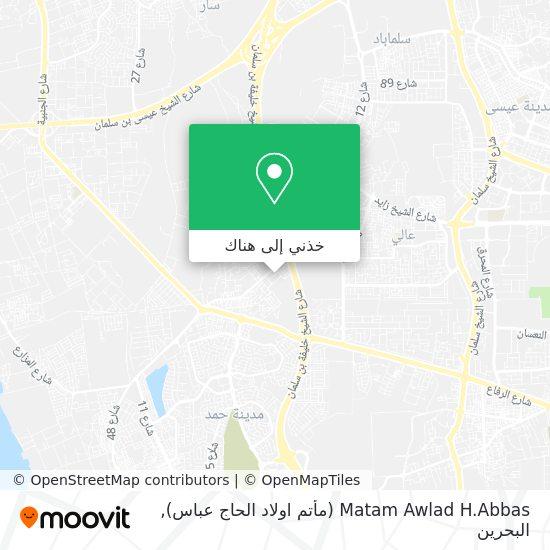 خريطة Matam Awlad H.Abbas (مأتم اولاد الحاج عباس)