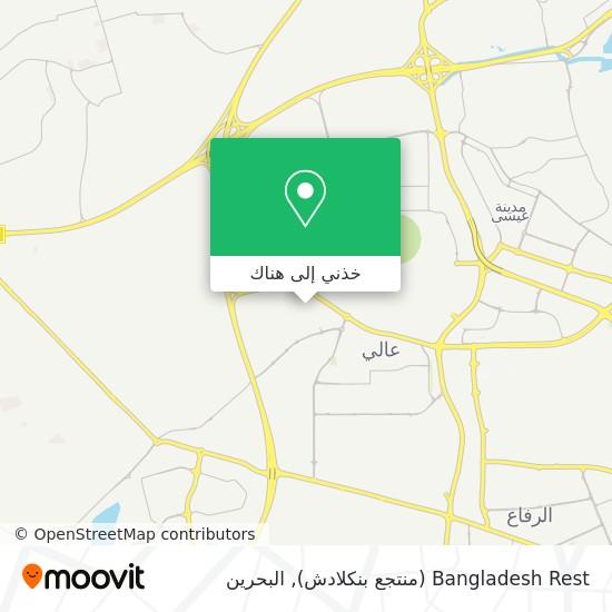 خريطة Bangladesh Rest (منتجع بنكلادش)