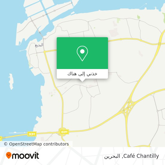 خريطة Café Chantilly