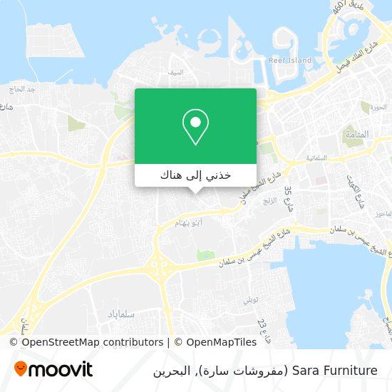 خريطة Sara Furniture (مفروشات سارة)